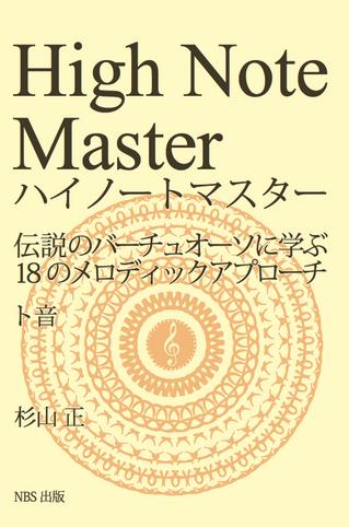 hnm_t_cover.jpg